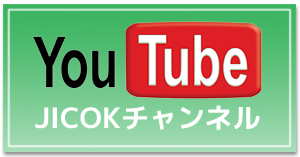 youtube_jicokcannel